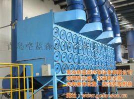滤筒除尘器 抛丸机除尘器 铸造厂清砂机除尘设备