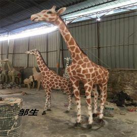 玻璃钢长颈鹿 休闲景观雕塑 仿真彩绘动物摆件定做厂家