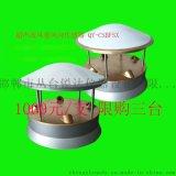 CG-09超聲波風速風向感測器