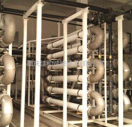 发酵工业废水处理膜分离设备 重庆膜分离设备 贵州膜过滤设备 佳和过滤