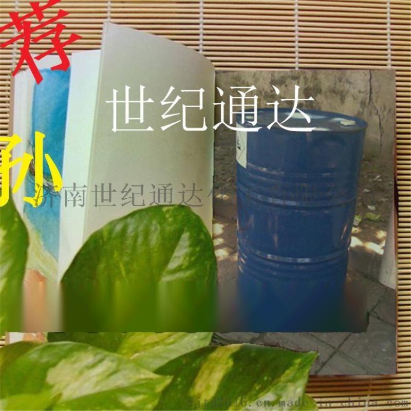 华鲁恒升冰醋酸99.9%济南总代 现货供应随时发货
