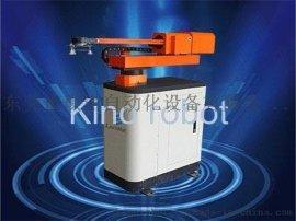 五轴机械手 5轴冲压机械手生产线 非标自动化设备