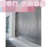 天津防盗窗安装,南开区防盗窗安装,别墅电动防盗窗安装