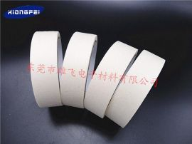 东莞雄飞厂家直销美纹纸胶带 皱纹普通米白色/米黄色美纹纸胶带