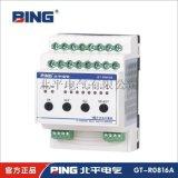 L5508RVF智慧照明模組