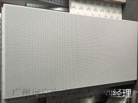 济南滚涂铝扣板-济南600*600滚涂铝扣板吊顶装饰