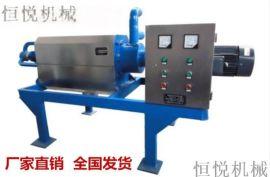 养殖场设备固液分离机干湿机304不锈钢粪便处理机