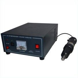 深圳手持式超声波汽车音箱点焊机U盘点焊机