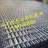 锰钢轧花网 65锰钢编织方形孔轧花网 养猪轧花网