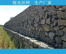 热镀锌石笼网 高镀锌护坡石笼网 高尔凡石笼网