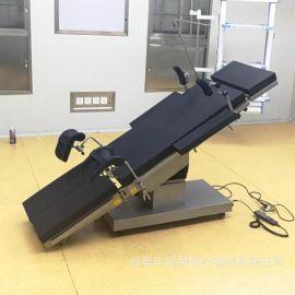 医用液压综合手术床 普通综合手术台 手动手术床系列 手术室