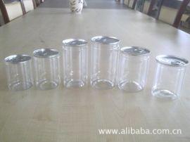 土特产包装塑料易拉罐 500克包装罐