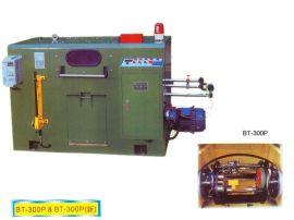 自动高速绞线机(BT-300P)