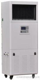 供应奥特思普SPZ-01C机房  加湿器、机房  加湿机、小型湿膜加湿器 柜式湿膜加湿机 机房加湿器