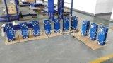 供應船舶工業 柴油發動機冷卻 板式換熱器