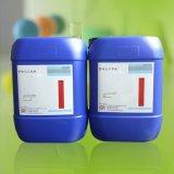 UNCHEM 抗水解劑UN-025聚碳化二亞胺高效抗水解劑