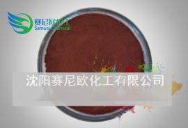 直接桃红12B|直接红31|红色染料|5001-72-9