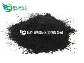 鎂試劑I, 4-(4-硝基苯偶氮)間苯二酚