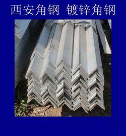 張掖角鋼鍍鋅角鋼低合金角鋼16Mn角鋼廠家直銷