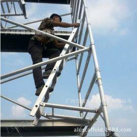 2.3平臺 安全斜梯 高空作業鋁合金腳手架
