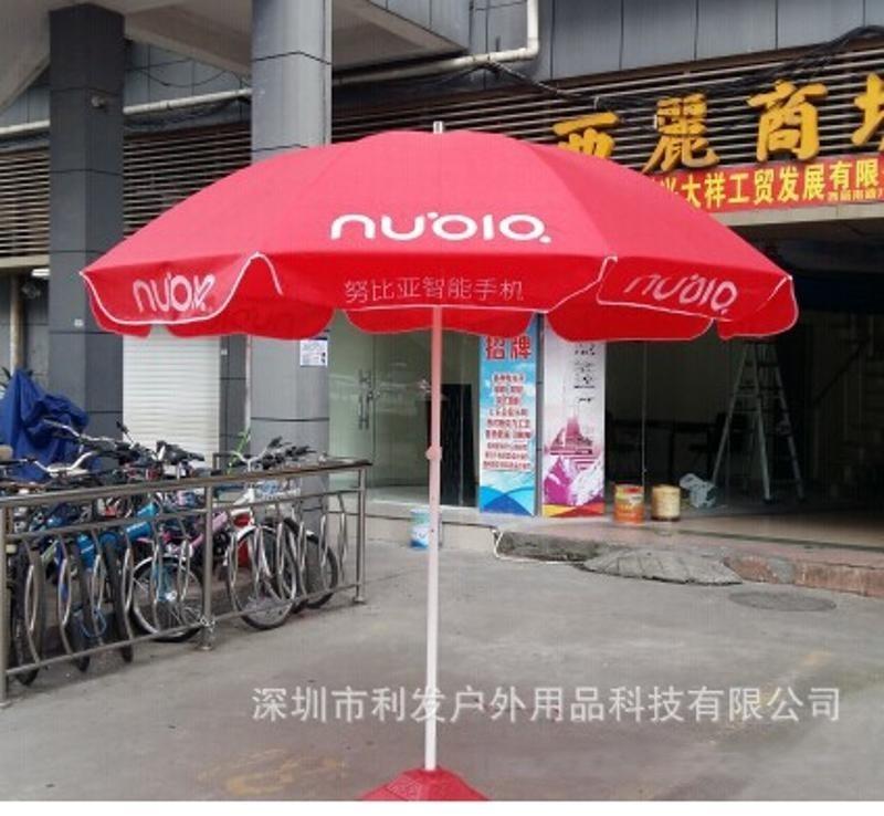 广告太阳伞**广告伞利发户外生产品牌合作经验