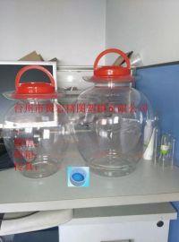 酸菜罐模具 塑料罐模具 辣椒酱罐模具