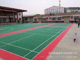 西安懸浮拼裝地板陝西籃球場懸浮地板廠家