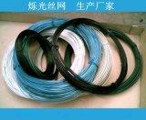 城市园林包胶扎线 浸塑铁丝绑扎丝 绝缘养殖绑丝