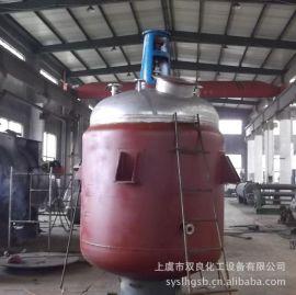 厂家直销反应罐 不锈钢电加热高压反应釜 小型导热油夹套反应釜