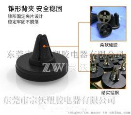 宗沃 车载磁性出风口手机架 磁铁汽车支架 磁吸车用手机座用品
