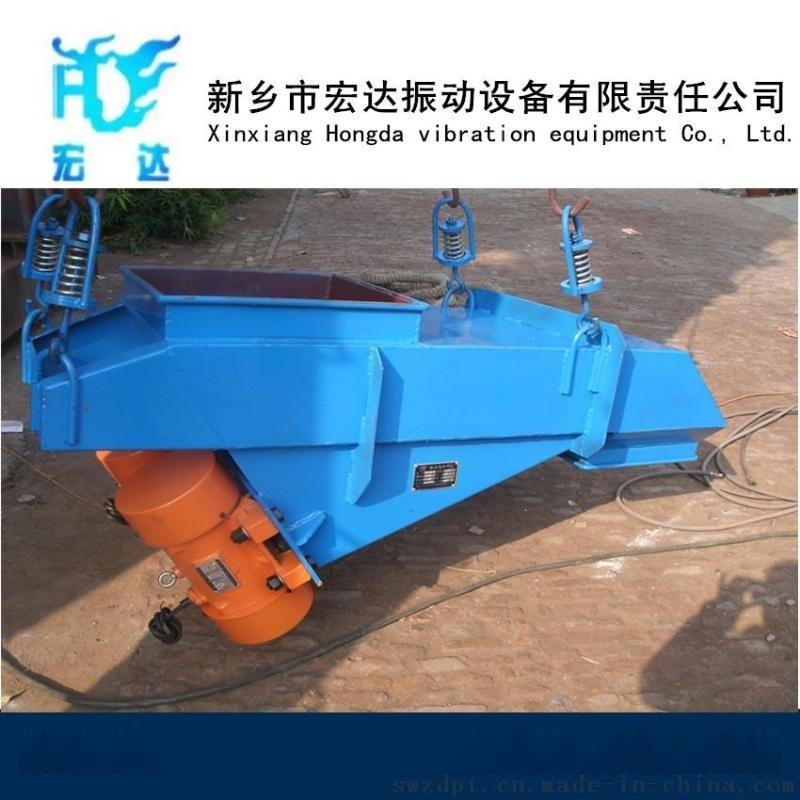 MZG系列振動給料機(優質商家)MZG-150振動給料機