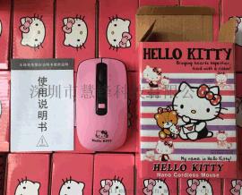 禮品無線滑鼠 KT貓充電滑鼠 靜音無聲光電滑鼠 現貨批發高端2.4G滑鼠 滑鼠工廠