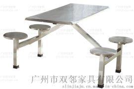 不锈钢餐桌椅,广州双邻厂家定制不锈钢餐桌椅