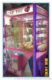 超大爪娃娃機公仔機投幣娛樂遊戲設備