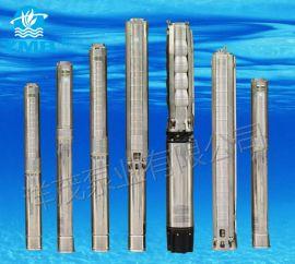 水泵优异,外观亮丽、美观,价值感高;耐用、YMB-QJ全不锈钢深井泵