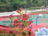 東莞矽PU球場施工塑膠跑道製造學校丙稀酸籃球場