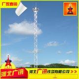 廠家直銷21.5米投光燈塔、21.5米照明燈塔