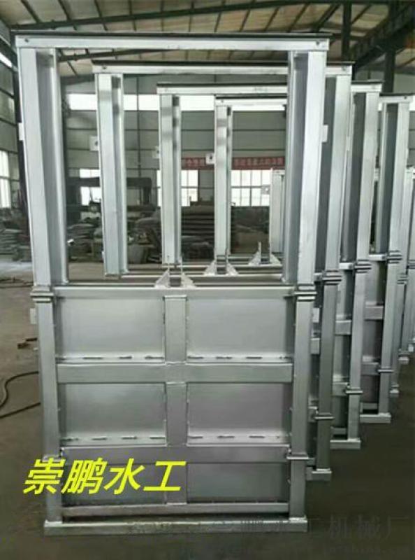 供應崇鵬PXM鋼製閘門杭州水處理設備不鏽鋼閘門