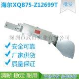 海尔XQB75-Z12699T电路板