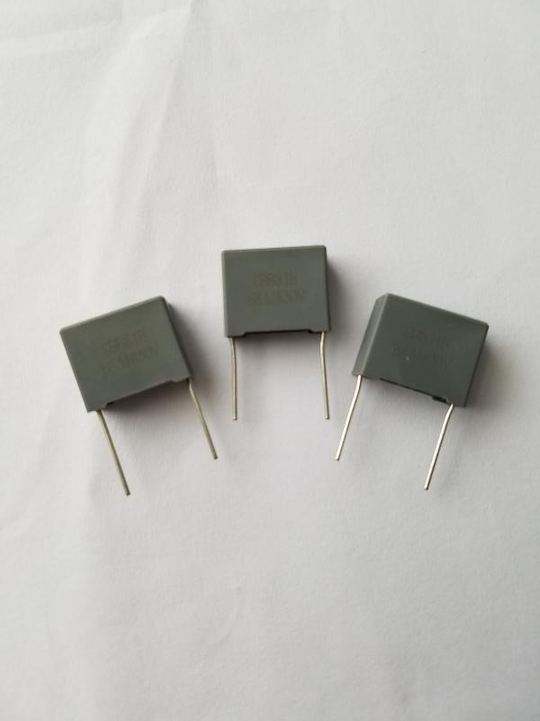 (MMKP82)金属化高压电容器