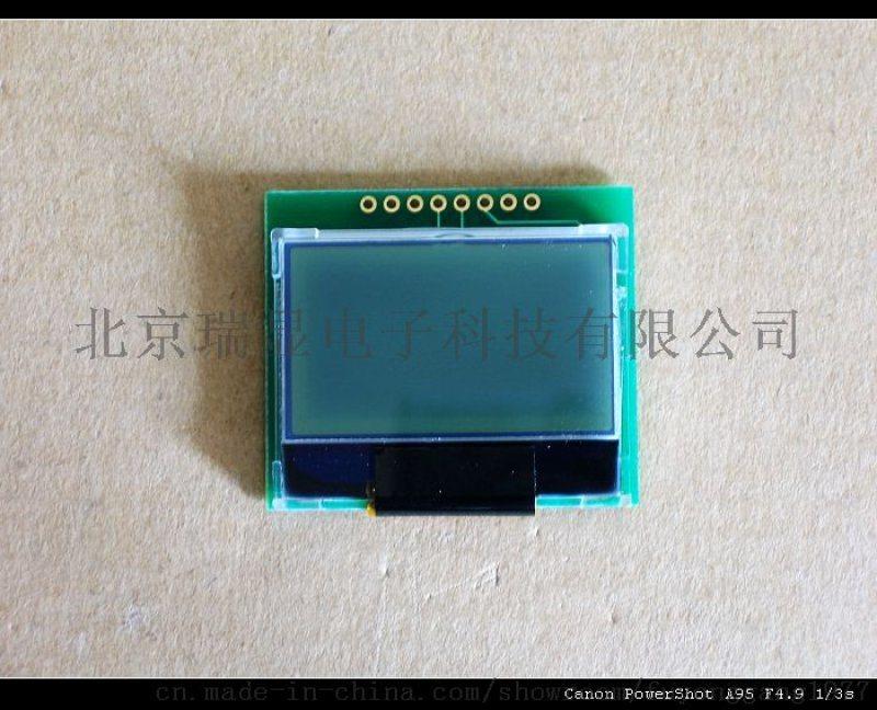 液晶屏12864-12 COG
