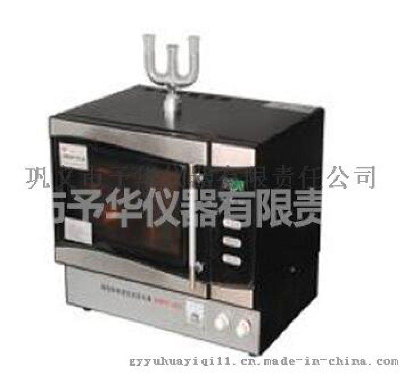 微波化学反应器 微波功率连续可调达到理想效果