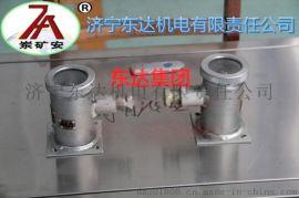 GUG8矿用本安型红外传感器发送器接收器
