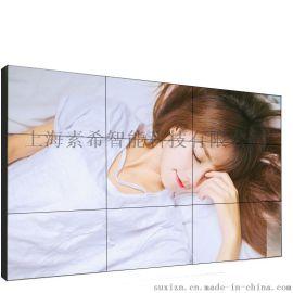 无缝拼接屏 上海无缝液晶拼接屏供应商
