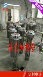 塑料粒子干燥机烘干机法兰电热管