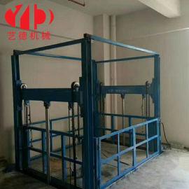 导轨式升降机小型简易厂房货梯电动液压升降平台