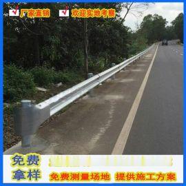 防撞波形梁围栏 一级公路波形钢板 东莞双波护栏板 湛江波形围栏