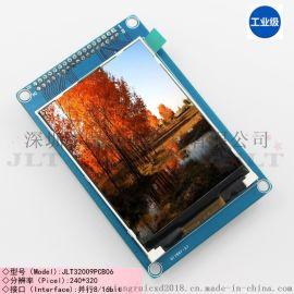 3.2寸液晶模块LCD,匹配火牛开发板,正点原子