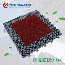 厂家直销EVA防滑除尘地垫定制室外拼接模块地垫