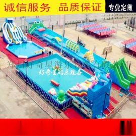 儿童户外移动水池大型充气乐园大冲关游乐设备